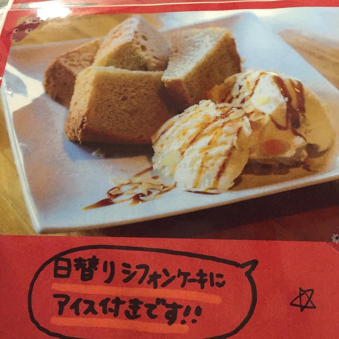 、 人気のふわふわシフォン 580円 、 日替わりシフォンケーキに アイス付き