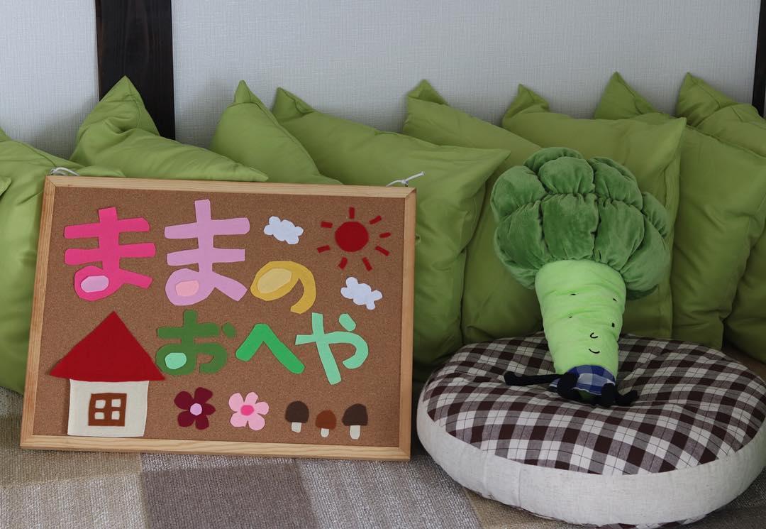 お子様連れのお母さんのお部屋です(*^_^*)
