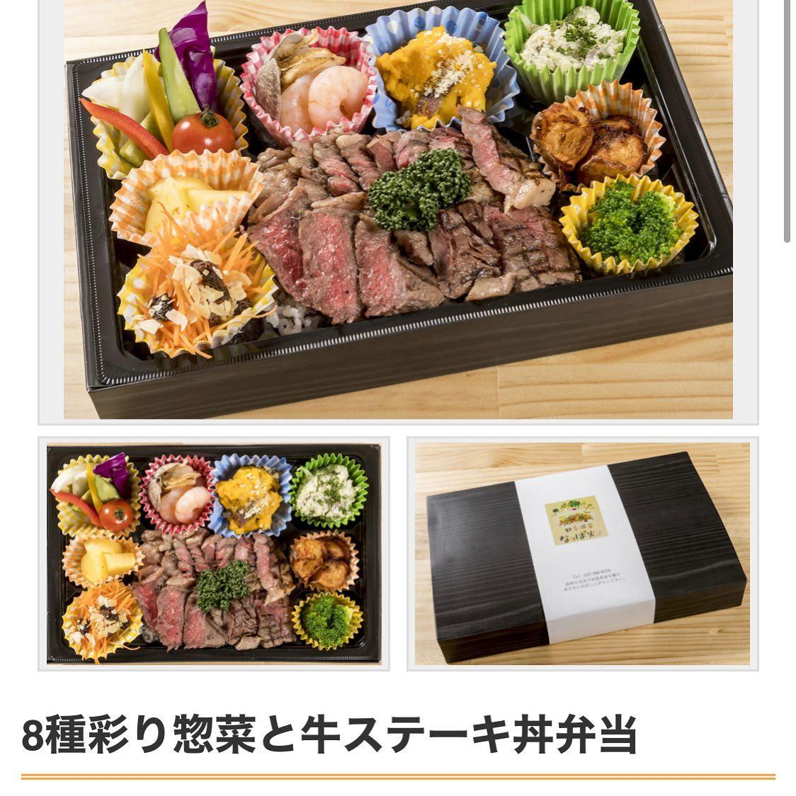 今日のオススメ牛肉弁当 ¥2100税込