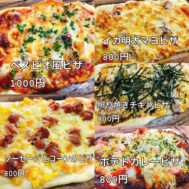昨日もピザの注文 ありがとうございます
